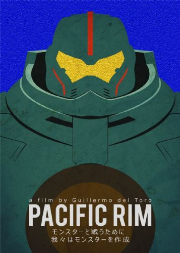 2010's Movie - PACIFIC RIM MINIMALIST canvas print - self adhesive poster - photo print